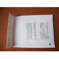 Quality 1# kraft paper bubble envelope bag 120*175 printing CN22 international packet for sale