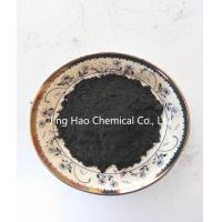 Quality Black Coal Tar Pitch Powder For Anti-Corrosion Paint And Graphite Products for sale