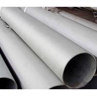 Quality High Strength Stainless Steel Seamless Tube / Seamless Steel Pipe 6mm - 630mm OD for sale