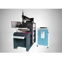 Quality Multi Function Laser Welding Machine for Aviation , CNC 2000 control system for sale