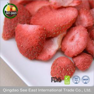 China Crispy dried snacks freeze dried strawberry chips on sale