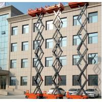 Buy cheap Self Propelled Movable Scissor Lift Aerial Working Platform 13.7m Electric from wholesalers