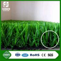 Buy cheap U shaped &direct factory & synthetic lawn landscaping& Garden& lovely pet from wholesalers
