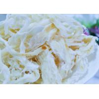 Quality Healty Snacks Roasted Dried Squid Shredded Iron Plate Grilled Deep Sea for sale