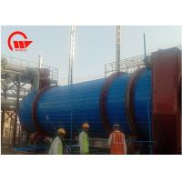 China Siemens Motor Spent Grain Drying Equipment Rotary Barrel Drying Line For Food on sale
