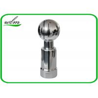 Buy Female Thread Sanitary Rotating Cip Spray Ball With Round / Oval Shape Ball Head at wholesale prices