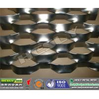 Quality Expanded Metal Mesh, Small Hole Expanded Metal Mesh, Aluminum Expanded Metal Mesh for sale