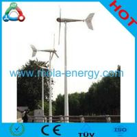 China Wind Generator For Home /Farm/Boat/Camping on sale