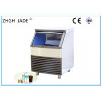 China Vertical Undercounter Ice Cube Machine Space Saving 100Kgs Daily Output on sale