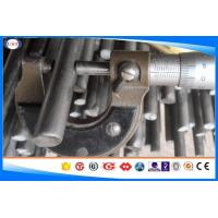 Quality 4140 / 42CrMo4 / 42CrMo / SCM440 Alloy Steel Rod Cold DrawnTechnique Dia 2-100 Mm for sale