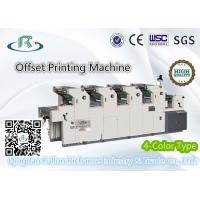 Quality High Efficient  F Series 4-Color Offset Printing Machine for Roll Paper for sale
