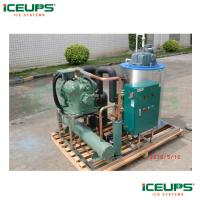 Refrigeration equipment industrial sea water ice-making plant for sale