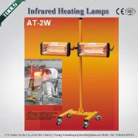 China Powder Coating Infrared Curing Lamp Flexible Cassette Movement,Infrared Heating Lamp AT-2W on sale