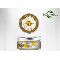 Quality Anti Sensitive Chamomile Supple Moisturizing Body Butter For Skin Care for sale
