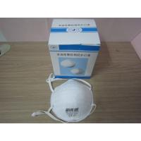 Quality Cleanroom Cup-type Mask for sale