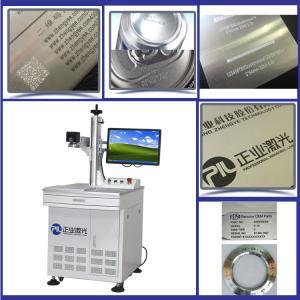 Quality Portable Fiber Metal laser marking machine for 0.02 mm Minimum line width for sale