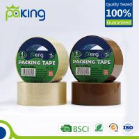 Buy cheap Guanghui factory sell bopp packing tape with reasonable price for long term from wholesalers