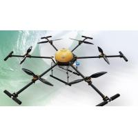 Quality Agriculture Pump Sprayer Drone for sale