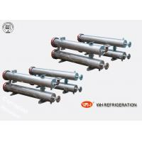 China Titanium Tube And Shell Heat Exchanger & Cooling Systerm, Heat Pump&Chiller Parts on sale