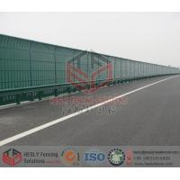 Quality China HESLY Noise Barrier (worldwide supplier) for sale