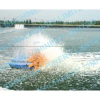 Quality 4PCS Paddle Wheel Aerator (YC1.5)2HP,1.5KW Oxygen Aeration Machine for sale