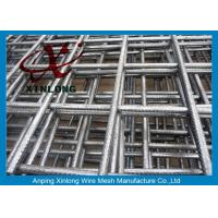 Quality Stainless Steel Concrete Reinforcing Mesh Great Corrosion Resistance 6-12MM for sale