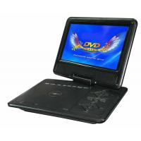 Quality Small and Light 7 inch Portable DVD Player of LCD TFT Rotatable Screen for sale