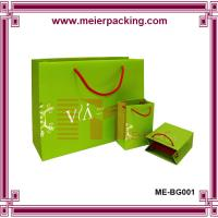 Quality High Quality Rectangular Wrapping Paper matte Laminated paper gift bag for clothing for sale