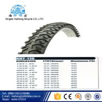 Quality 26*4.0 bike/ bicycle fat tire/tyre for sale