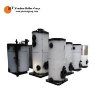 Quality Gas LPG Diesel Oil Fired Simple Vertical Boiler For Administrative Institution for sale