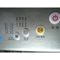 Quality IMD Home Appliance Plastic Touch Panel Nameplate Labels OEM / ODM for sale