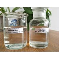 Quality 30% Purity Agrochemical Intermediates Sodium Methoxide Methanol For VB6 for sale