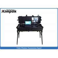 Buy VHF UHF Radio UAV Ground Control Station Pelican Case LCD Screen Monitor Receiver at wholesale prices