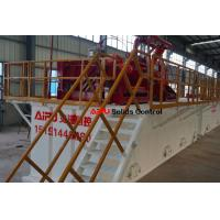 Quality Oilfield drilling mud reserve tank, active tank in fluids circulation system for sale