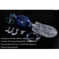 Buy cheap PVC Manual Resuscitator,simple respirator for pulmonary resuscitation ,whatsapp from wholesalers