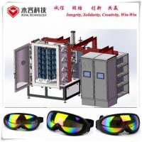 Quality Glasses Magnetron Vacuum Plating Equipment For Ceramic / Watches / Clocks for sale