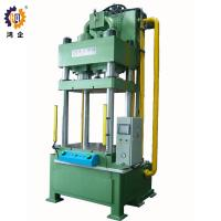 Quality 7000kg Green Hydraulic Molding Machine Set Up Hardware Mould Available 320T for sale