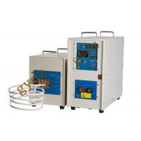 Buy 60KW IGBT high frequency induction heating machine for metal heat treatment at wholesale prices