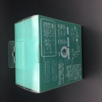 China small clear PVC boxes with hanger wholesale plastic gift box
