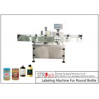 Quality Roll Sticker Type Automatic Labeling Machine For Round Glass / Plastic Bottle for sale