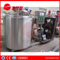 Quality SUS304 Sanitary Factory Refrigerated Milk Cooling Tank For Cow Dairy Farm for sale