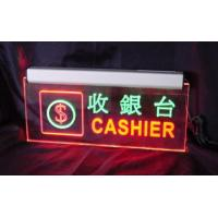 Quality High Quality Led Acrylic Signs For Checkout Use for sale
