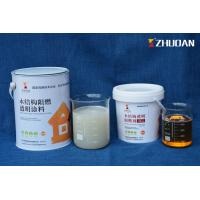 Quality House Fireproofing Water Based Paint For Passive Fire Protection Of Surfaces Assemblies for sale