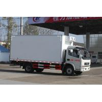 Quality CLW5110XLC4 Cheng Liwei refrigerated trucks for sale