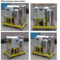 Quality Used Cooking Oil Filtration equipment for removing water and impurities(stainless steel) for sale