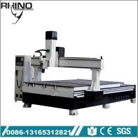 Buy cheap Rhino brand Linear tool changer fast speed ATC CNC Router machine , automatic from wholesalers