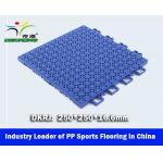 China PP Sports Flooring, PP Sport Tiles,  Interlock Sport Floor, China supplier for sale