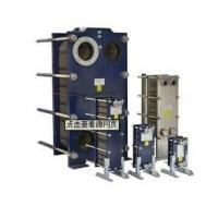 China Air To Air Plate Heat Exchanger on sale