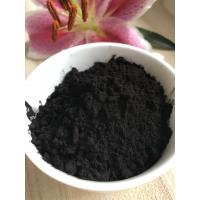 Quality 100 Pure Black Cocoa Powder With Not Detected Coliforms , Shigella , Pathogenic Bacteria for sale