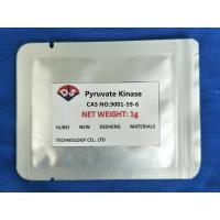 Quality Pyruvate Kinase Inhibitor Enzyme Preparation EC 2.7.1.40 CAS NO.9001-59-6 for sale